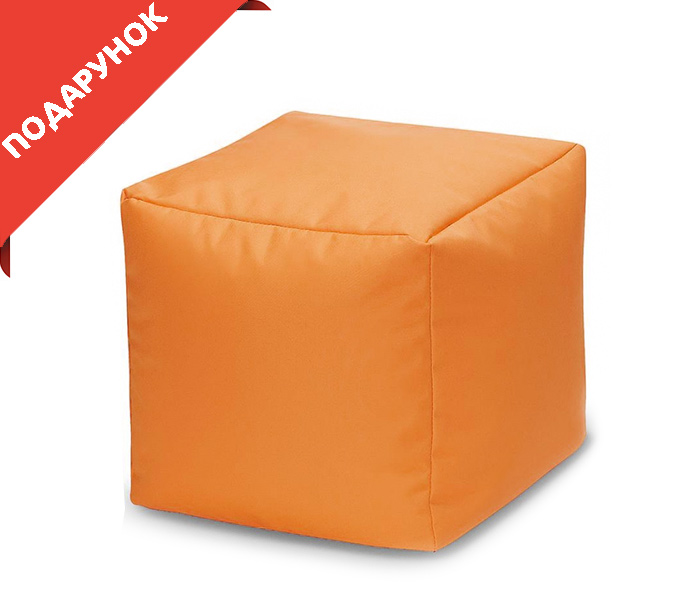 Крісло-груша + Подарунок